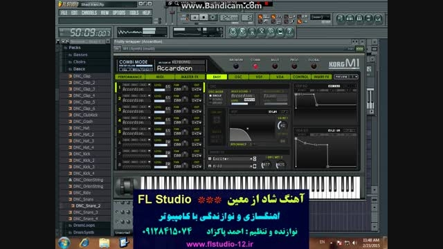 آهنگ فوق العاده شاد از معین - FL Studio