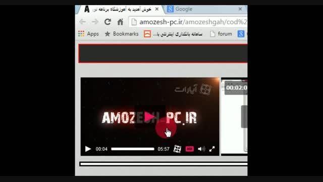 ترفند: سرچ کردن با عکس در گوگل - tarfand