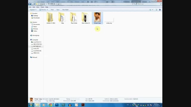 اموزش اضافه کردن عکس بر روی عکس با برنامه فتوشاپ
