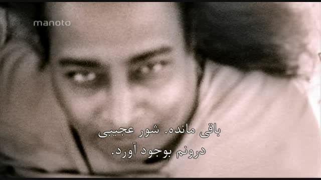 مستند یوگاناندا با زیرنویس فارسی