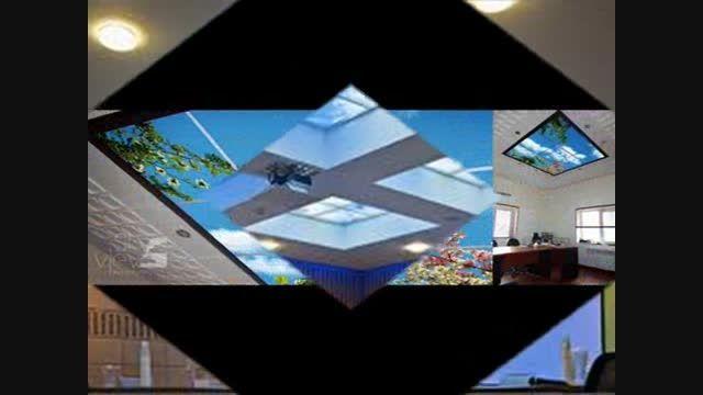 درمان افسردگی با طراحی جدید سقف درمانی آسمان مجازی جدید