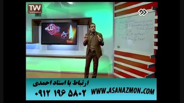 تدریس و آموزش درس فیزیک برای کنکور، بهترین در ایران ۱۱