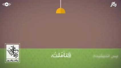 سرود عربی زیبا_زیر نویس فارسی