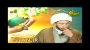 نان و آب اینها در اختلاف است1 /نقد مرجعیت صادق شیرازی