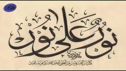 میلادامام علی(ع)94 -هیئت یالثارات الحسین بیرجند-سرود4