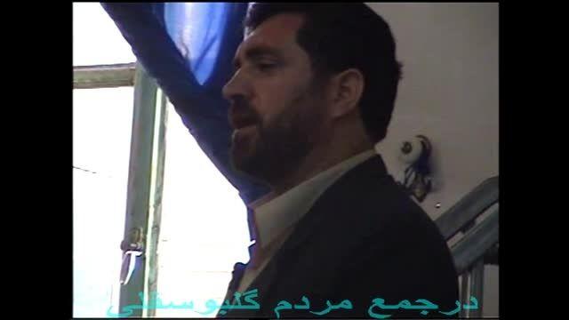 سوقندی جمع مردم گلبو سفلی نیشابوراسفند86بخش1