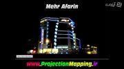نورپردازی برج نور مشهد فایل اصلی فیلمبرداری شده