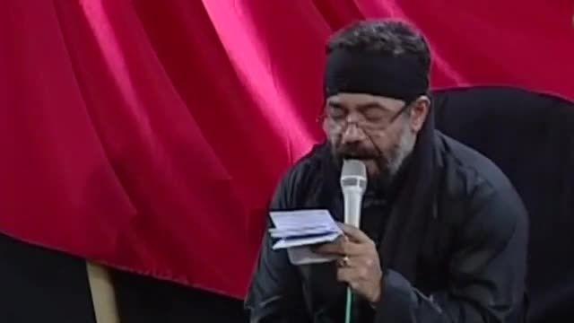 نماهنگ جدید حاج محمود کریمی(تاسوعا۹۴)