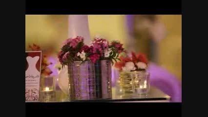 تشریفات عروسی صدف باغ عروسی صدف خدمات مجالس عروسی صدف