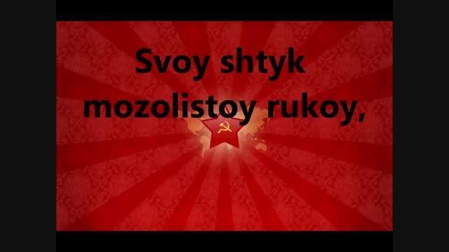 """سرود""""ارتش سرخ قویترین است"""" اجرای گروه کر ارتش سرخ"""