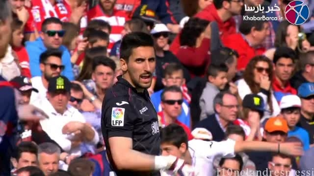 خلاصه بازی بارسلونا و گرانادا - باکیفیت بالا