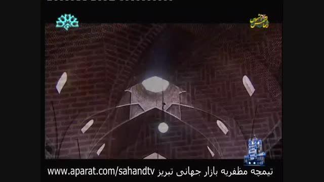 تیمچه مظفریه بازار تاریخی تبریز مرکز فرش ایران و جهان