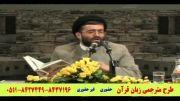 مترجمی زبان قرآن - مهجوریت قرآن