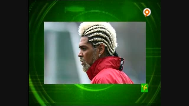 مدل موهای عجیب در فوتبال