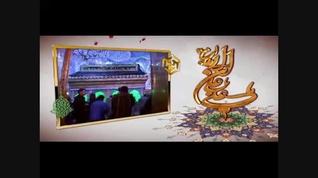 نماهنگ امام علی (ع) - یا شاه مردان-ویژه عید غدیر