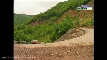 کاروانسرای قزلق (( استان گلستان ))
