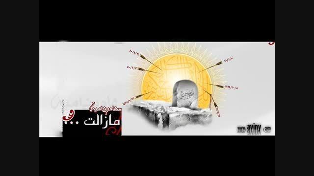 نوای امام حسن مجتبی (ع) با صدای گرم حاج امیر تاجری