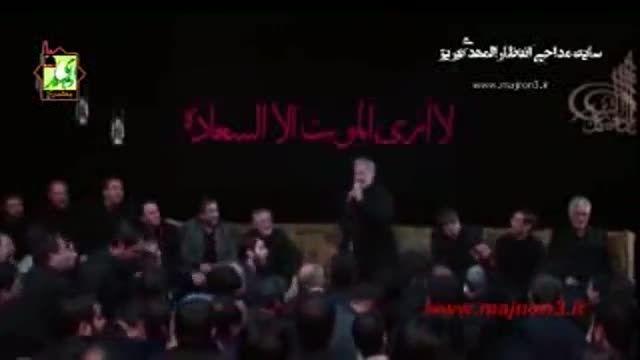 حاج منصور ارضی و محمد طاهری در تبریز