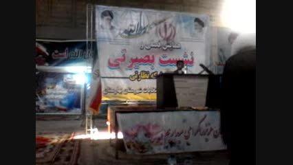 تلاوت علی رضا صدیقی در نشست بصیرتی شهرستان بهارستان