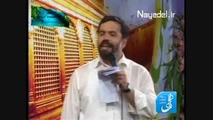 حاج محمود کریمی|ولادت حضرت علی 1390|رایت العباس