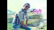 آهنگ دلتنگی با صدای احمد طاهری