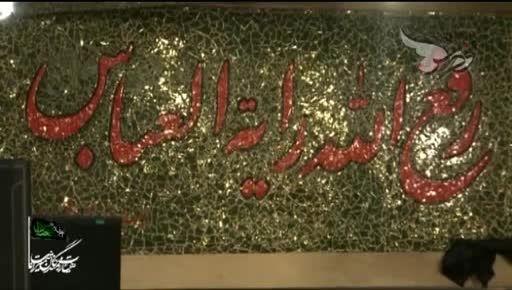 حاج محمود کریمی - ما حال دل بابا رو بعد ... - فاطمیه 93