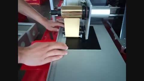 دستگاه چاپ طلاکوب دیجیتال