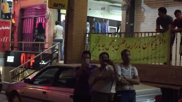 زرد یواش / slow yellow : اجرای خیابانی یزد
