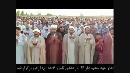 کلیپ فروی نیوز : قنوت نماز عید سعید فطر 94 شهر فرخی