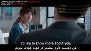 آموزش زبان انگلیسی -Fifty shades of Grey- قسمت 14