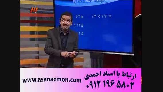 تدریس ریاضی و فیزیک با مدرس باسابقه کنکور 12