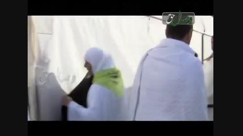 ارمغان حجاز (عجب عبادتی است حج)
