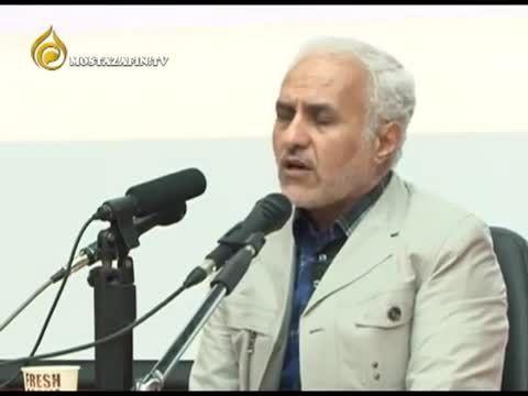 پاسخ دکتر حسن عباسی به اظهارات حسن روحانی