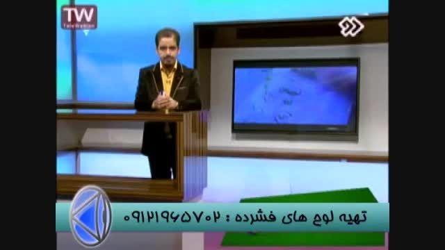 استاد احمدی بنیانگذار مستند آموزشی روی خط برنامه زنده-5