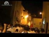سرکوب تظاهرات بحرین