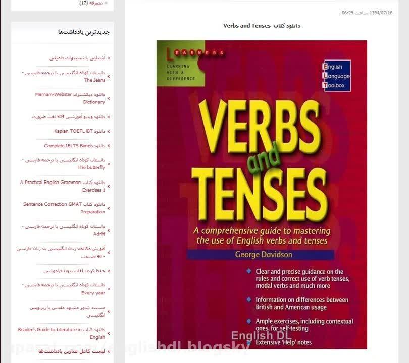 دانلود کتاب Verbs and Tenses