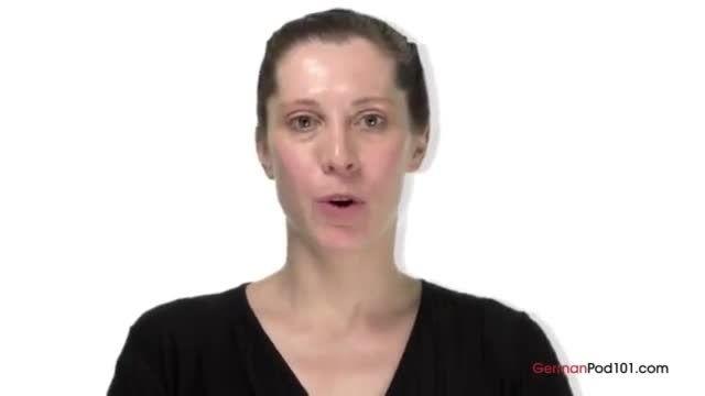 آموزش زبان آلمانی در 3 دقیقه- درس 5