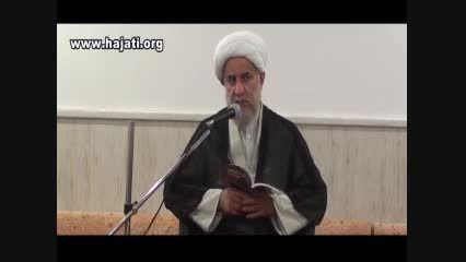 کلاس اخلاق و تفسیر روز سیزدهم رمضان ۹۴ - استاد حاجتی