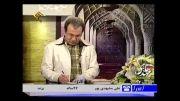 تلاوت علی مشهدی پور (46 ساله) در برنامه اسرا _ 15-12-91