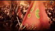 شهادت حضرت فاطمة الزهراء - سیب سرخی-بسیارزیبا