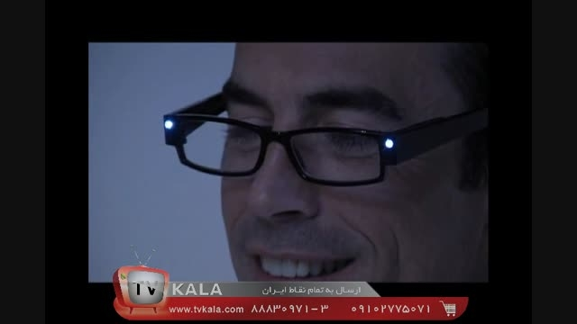 عینک طبی مطالعه چراغ دار.....!!!!!!  Bright sight