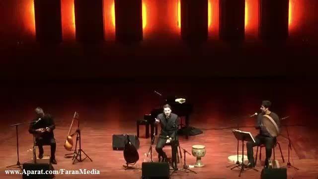 سامی یوسف- اجرای زیبای آهنگ جان جانان کنسرت استکهلم