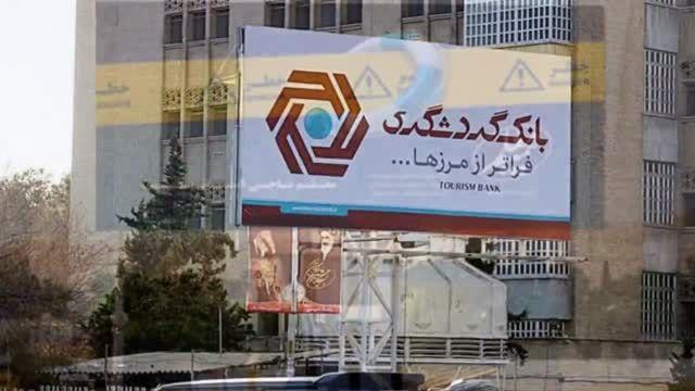 تبلیغات محیطی در شیراز - فرابیلبورد