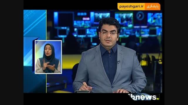 سفر وزیر صنعت به استان بوشهر