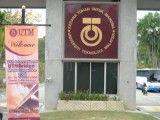 یکی از دانشگاه های مالزی