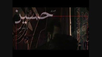 کربلایی یوسف لاطف/سینه زنی حضرت زینب(س)وعلی اصغر(ع)