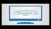 افتتاح شبکه اینترنتی دریچه