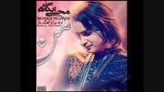 رمیکس جدید آهنگ من از محسن یگانه