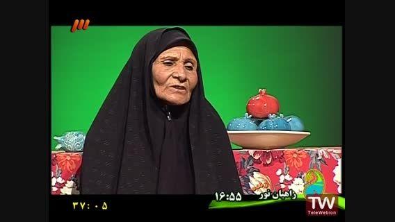 برنامه مهر بانو با اجرای لیلا اوتادی