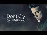 گریه نکن (سهیل و سروش) آلبوم زمزمه